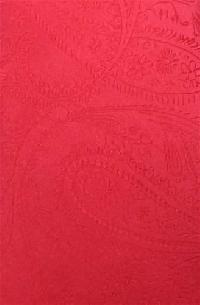 Polyester VS278 Paisley tone on tone Hankerchief Coral